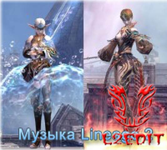 Witch_Village - скачать музыку lineage 2