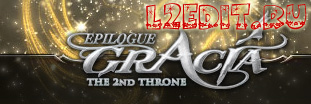 Клиент Lineage 2: Gracia Epilogue PTS