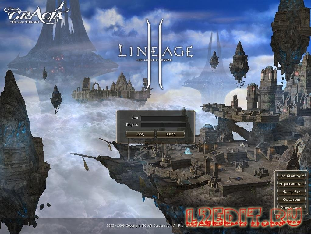 Клиент игры Lineage 2 The 2nd Throne Gracia Final