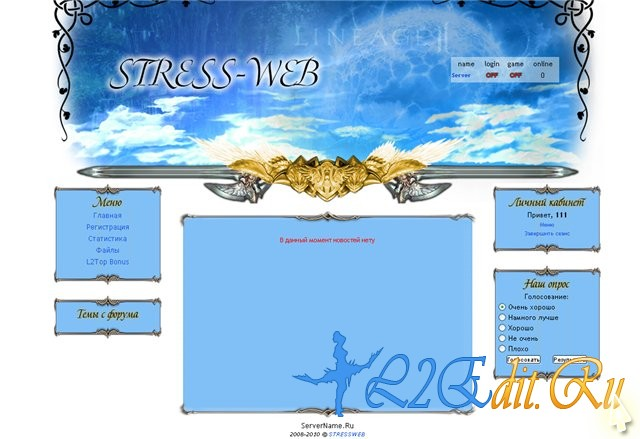 Stressweb 10 nulled ver.10.08.17 + items