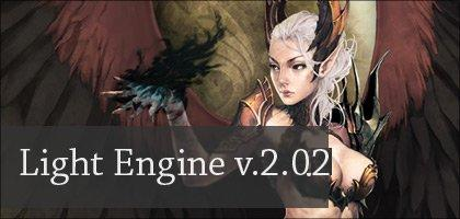 Веб Обвязка Light Engine v.2.0.2