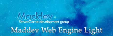 Веб Обвязка - Maddev Web Engine Light (Beta)