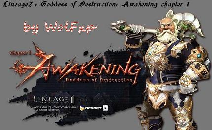 Клиент Lineage2 Goddess of Destruction: Awakening chapter 1