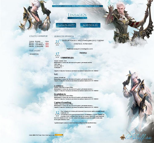 Шаблон для Stress Web 12 lineage2s by La2bluff