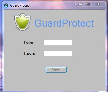GuardProtect